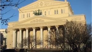 ursa-bolsoj_teater-1491916408.jpg